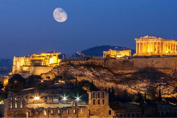 Ιερός Βράχος της Ακρόπολης