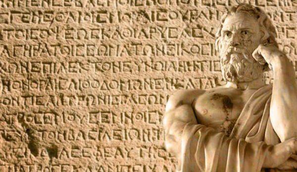 Ομηρική Ελληνική Γλώσσα