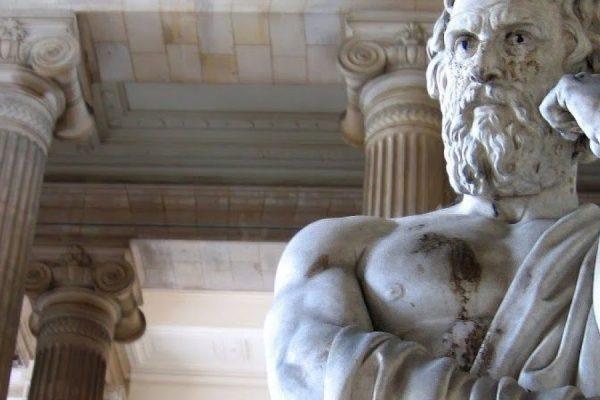 Έλληνας φιλόσοφος