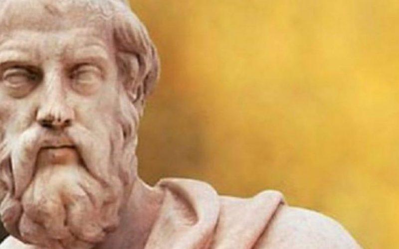 Πλάτωνας
